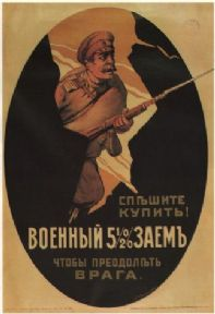 Vintage Russian poster - 5,5 per cent Loan which will contribute to defeating the enemy